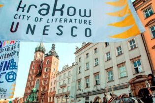 Krakow is a candidate for the ICORN Council